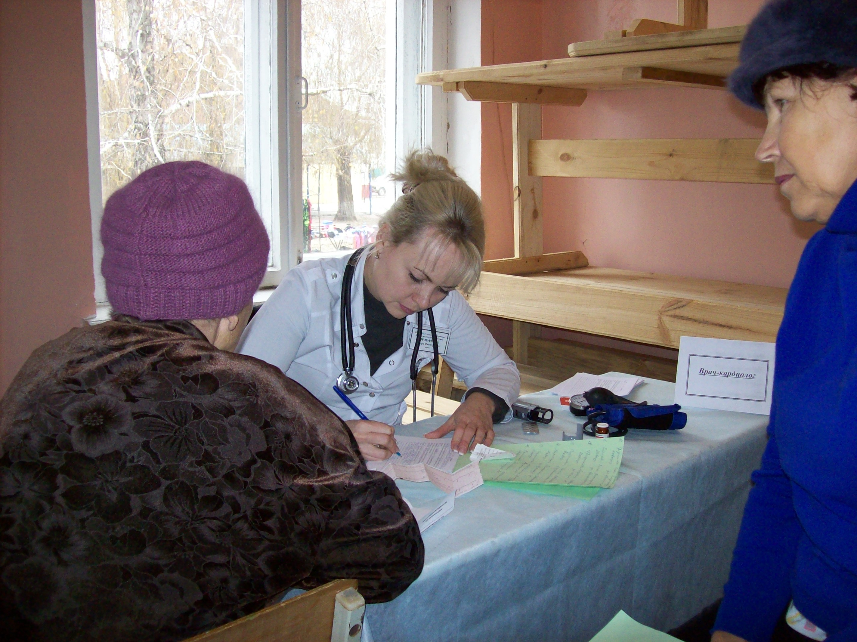 Поликлиники с эндоскопией москва